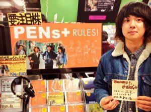 PENs+RULES!
