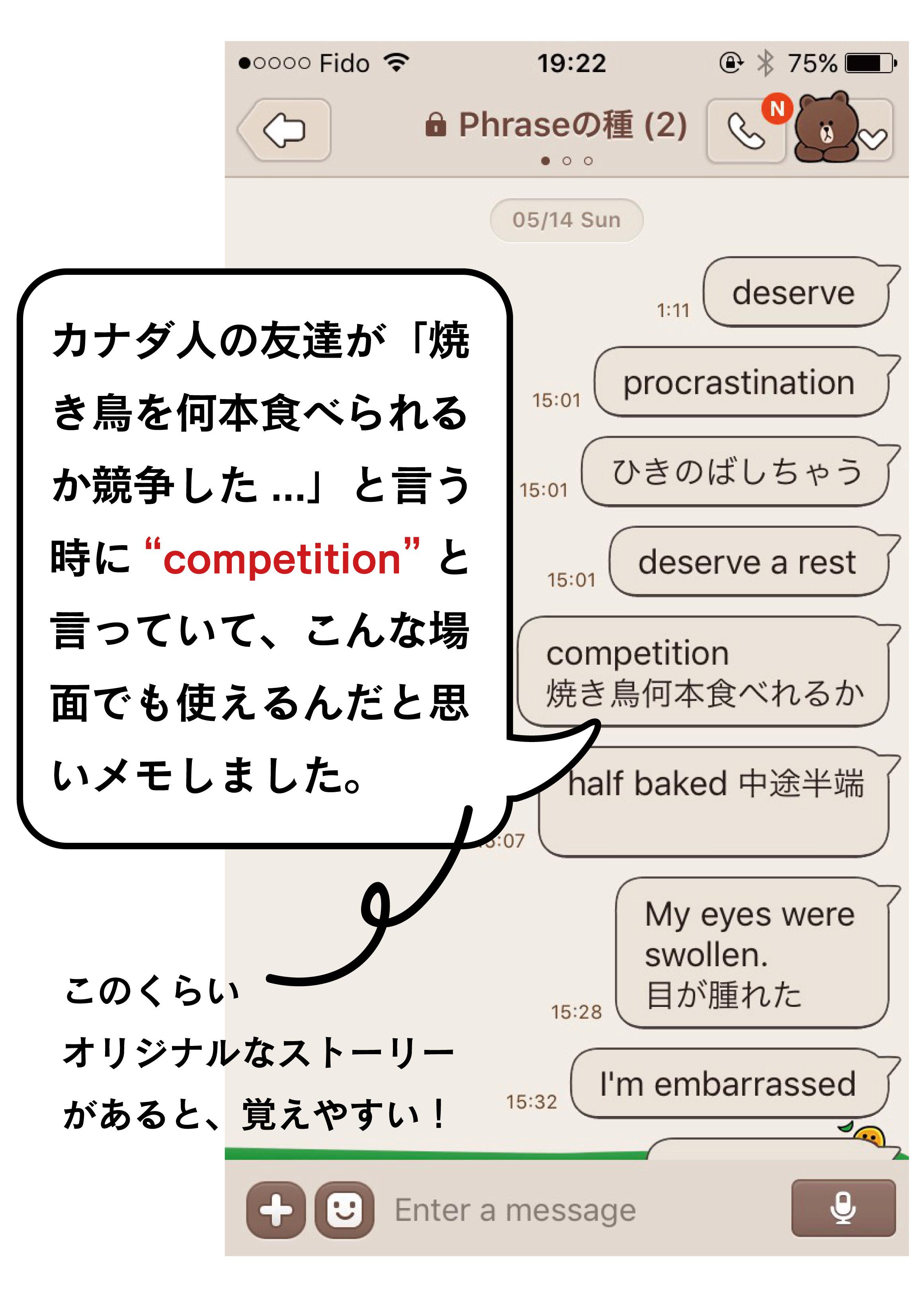 英 エモ 単語 い