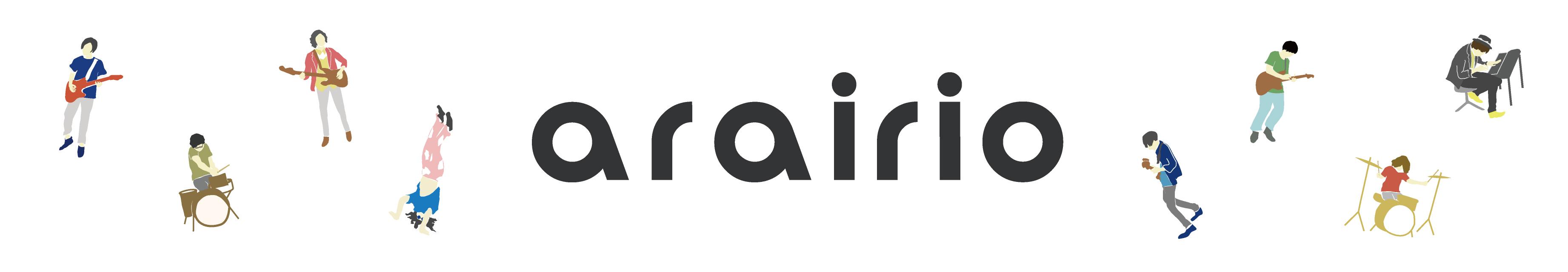 arairio.com - 新井リオのBLOG